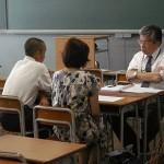 【受験生】三者面談の内部と対策