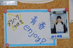 DSC_0049 (2)